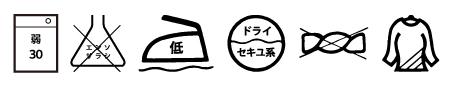 のれん用撥水特殊生地洗濯表示