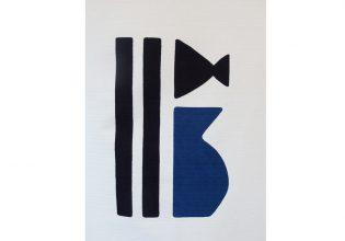 BALTAN本店様のれんロゴ