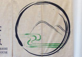 京の嵐様ロゴ拡大