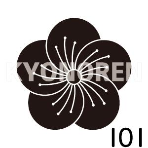 変り捻じ梅(かわりねじうめ)家紋101のれんkyonoren.com