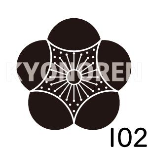 五曜梅(ごよううめ)家紋102のれんkyonoren.com