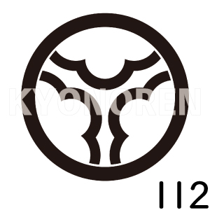 丸に三つ梅輪(まるにみつうめばち)家紋112のれんkyonoren.com