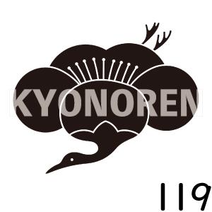 梅鶴(うめつる)家紋119のれんkyonoren.com