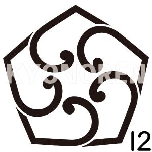 中陰五つ捻じ葵(ちゅうかげいつつねんじあおい)家紋12のれんkyonoren.com