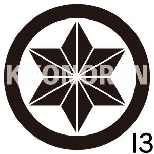 丸に麻の葉(まるにあさのは)家紋13のれんkyonoren.com
