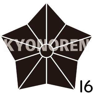 麻の葉桔梗(あさのはききょう)家紋16のれんkyonoren.com
