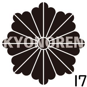 麻の花(あさのはな)家紋17のれんkyonoren.com