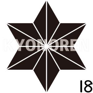 麻の葉(あさのは)家紋18のれんkyonoren.com