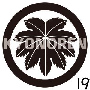 丸に真麻(まるにまあさ)家紋19のれんkyonoren.com