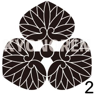 尻合せ三つ葵(しりあわせみつあおい)家紋2のれんkyonoren.com