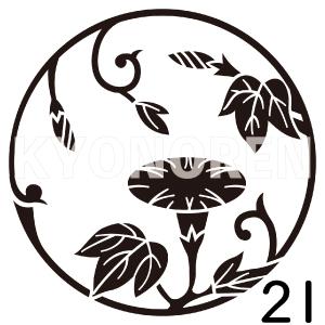 朝顔枝丸(あさがおえだまる)家紋21のれんkyonoren.com