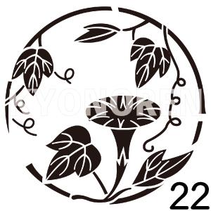 竹丸に朝顔(たけまるにあさがお)家紋22のれんkyonoren.com