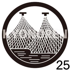 丸に二つ干網(まるにふたつほしあみ)家紋25のれんkyonoren.com