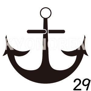 汽船錨(きせんいかり)家紋29のれんkyonoren.com