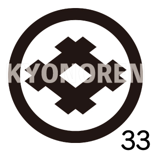 丸に井桁(まるにいげた)家紋33のれんkyonoren.com