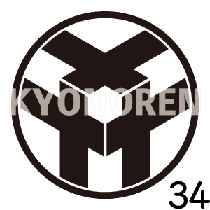 細割り三つ割り井桁(ほそわにみつわりいげた)家紋34のれんkyonoren.com