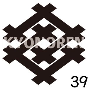 重ね井桁(かさねいげた)家紋39のれんkyonoren.com
