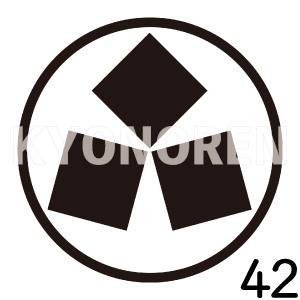 糸輪に隅合せ三つ石(いとわにすみあわせみついし)家紋42のれんkyonoren.com