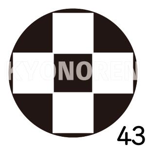 石持ち地抜き四つ石(こくもちじぬきよついし)家紋43のれんkyonoren.com