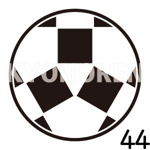 糸輪に三つ割三つ石(いとわにみつわりみついし)家紋44のれんkyonoren.com