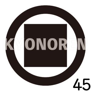 丸に一つ石(まるにひとついし)家紋45のれんkyonoren.com