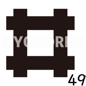 平井筒(ひらいづつ)家紋49のれんkyonoren.com