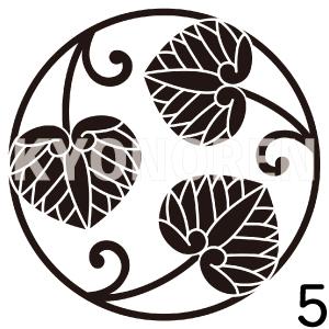 蔓三つ葵の丸(つるみつあおいのまる)家紋5のれんkyonoren.com