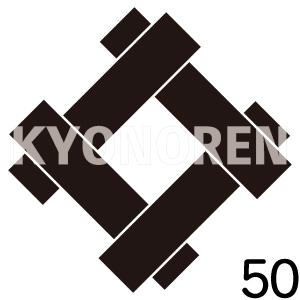 組み平井筒(くみひらいづつ)家紋50のれんkyonoren.com