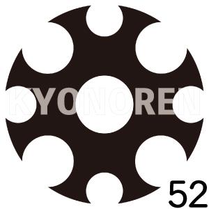 石持ち形井筒崩し(こくもちがたいづつくずし)家紋52のれんkyonoren.com