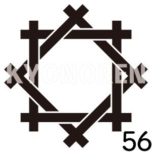組み合せ井筒(くみあわせいづつ)家紋56のれんkyonoren.com