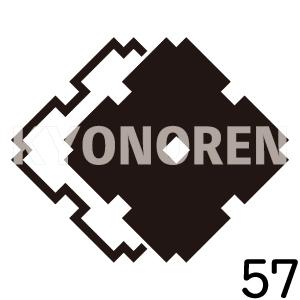 陰陽重ね井筒(いんようかさねいづつ)家紋57のれんkyonoren.com