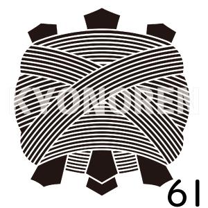 枠糸巻(わくいとまき)家紋61のれんkyonoren.com