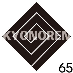 隅立て稲妻(すみたていなづま)家紋65のれんkyonoren.com