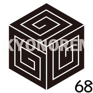 三つ稲妻菱(みついなづまびし)家紋68のれんkyonoren.com