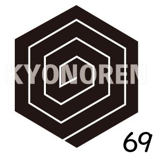 六角稲妻(ろっかくいなづま)家紋69のれんkyonoren.com