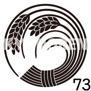 二つ穂稲の丸(ふたつほいねのまる)家紋73のれんkyonoren.com