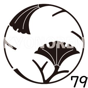 銀杏枝丸(いちょうえだまる)家紋79のれんkyonoren.com