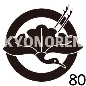 丸に銀杏鶴(まるにいちょうつる)家紋80のれんkyonoren.com