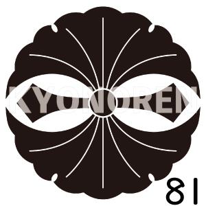 二つ剣銀杏(ふたつけんいちょう)家紋81のれんkyonoren.com