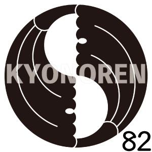 二つ割り銀杏(ふたつわりいちょう)家紋82のれんkyonoren.com