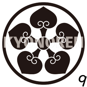 細輪に五つ裏葵(ほそわにいつつうらあおい)家紋9のれんkyonoren.com