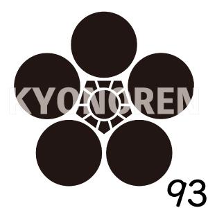 梅鉢(うめばち)家紋93のれんkyonoren.com