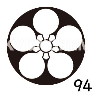 石持ち地抜き梅鉢(こくもちじぬきうめばち)家紋94のれんkyonoren.com