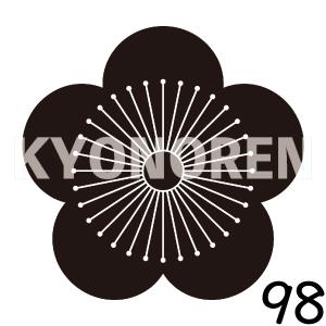 向う梅(むこううめ)家紋98のれんkyonoren.com