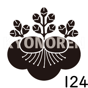 梅桐(うめきり)家紋124のれんkyonoren.com
