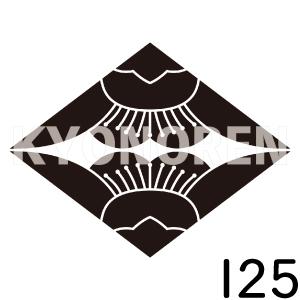 梅菱(うめびし)家紋125のれんkyonoren.com