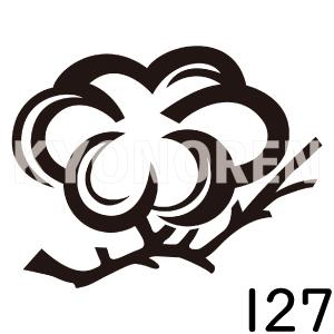 木村梅(きむらうめ)家紋127のれんkyonoren.com