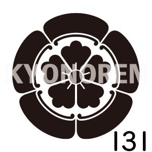 五瓜に唐花(ごかにからはな)家紋131のれんkyonoren.com