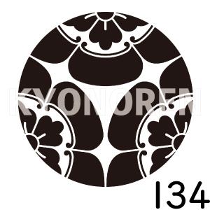 三つ割り瓜(みつわりうり)家紋134のれんkyonoren.com