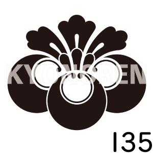 瓜桐(うりぎり)家紋135のれんkyonoren.com